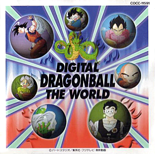 Digital DragonBall The World