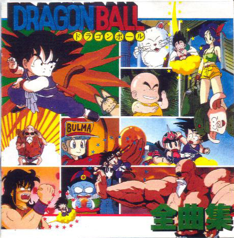 Dragon Ball Complete Song Collection