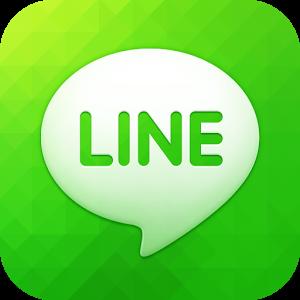 Descargar Line gratis